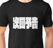Kill-la-Kill-lalalala Unisex T-Shirt