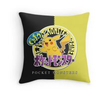 Pocket Monsters Yellow Throw Pillow