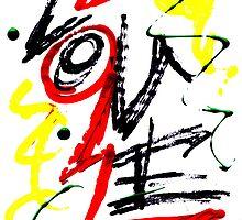 Love by Vincent J. Newman