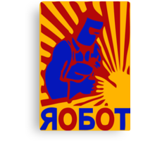 Soviet robot worker  Canvas Print