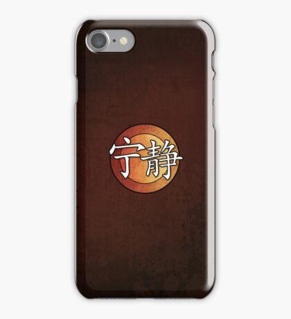 Firefly/Serenity Logo iPhone Case/Skin