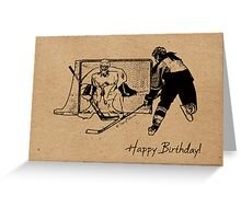 Shot on Net Hockey Birthday Card - Female Greeting Card