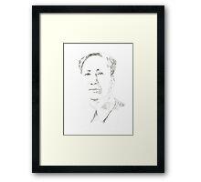 Chairman Mao T-shir China Framed Print