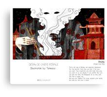"""""""Beijing"""" in words & image (Tarmasz) Canvas Print"""