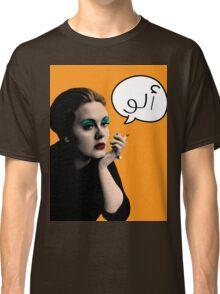 Hello- Arabic Classic T-Shirt