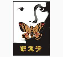 Mothra by djwetmouse