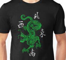 MAHJONG MASTER Unisex T-Shirt