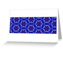 Blue Centaur - Zen Escape #1 - Landscape Prints by Robert R Greeting Card