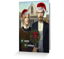 Happy Holidays from The Whites Greeting Card