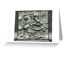 Around the Fountain by Gustav Vigeland  (3) Greeting Card