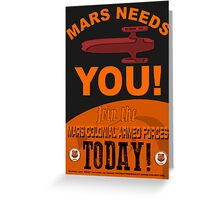 MCAF Recruiting Poster Greeting Card