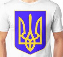 Ukraine FRESH | Europe Heraldry | SteezeFactory.com Unisex T-Shirt