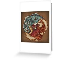 The Tiger and the Dragon - Print Greeting Card