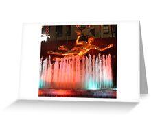 1 Rockefeller Plaza - Rockefeller Center Greeting Card