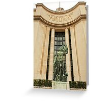 A Sculpture From Place Du Trocadero © Greeting Card