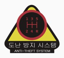 KDM - Anti-Theft System (Pattern 1) (dark) Kids Clothes