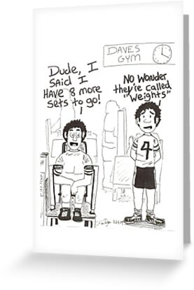 The Gym by Dan Wagner