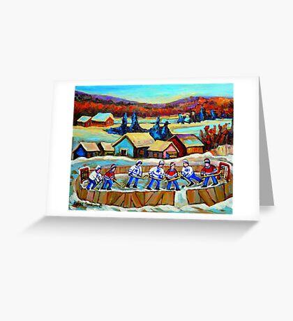 POND HOCKEY HAPPY CHILDHOOD MEMORIES Greeting Card
