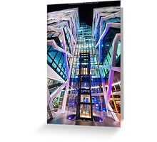 Contemporary Mess  Greeting Card