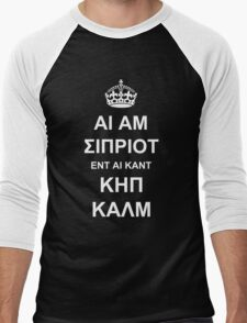 I am Cypriot And I cant Keep Calm Men's Baseball ¾ T-Shirt