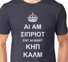 I am Cypriot And I cant Keep Calm Unisex T-Shirt