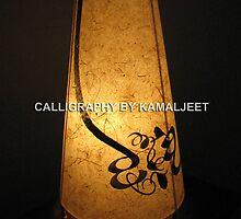 CALLIGRAPHY ON LAMPS! by kamaljeet kaur
