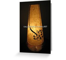 CALLIGRAPHY ON LAMPS! Greeting Card
