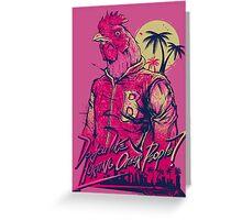 Hotline Miami - Richard Greeting Card