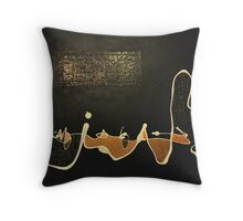 Travel in the Arctic Night Throw Pillow