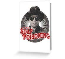A Christmas Story - Ralphie and the Soap - Soap Poisoning - Christmas Movie Pop Culture - Holiday Movie Parody Greeting Card