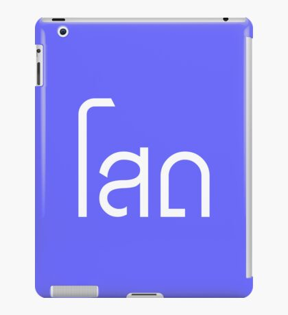 Single / Unmarried ~ Soht in Thai Language iPad Case/Skin