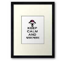 Keep calm and jump jump kpop Framed Print