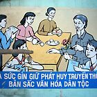 Promoting National Identity, Cần Thơ, Vietnam by Ghostsigns