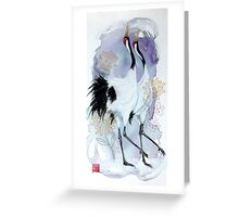Japanese Cranes and Thread II Greeting Card