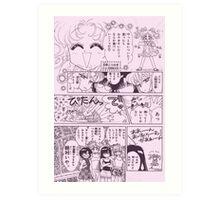 Usagi and Friends Manga Art Print