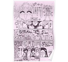 Usagi and Friends Manga Poster