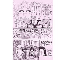 Usagi and Friends Manga Photographic Print