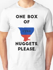 Cyka Nuggets T-Shirt