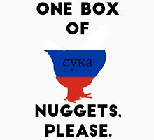 Cyka Nuggets Unisex T-Shirt