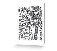 Tangled Adult Coloring  Greeting Card