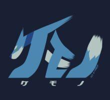 ケモノ - [電子 Edition] by e-W01F