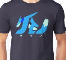 ケモノ - [電子 Edition] Unisex T-Shirt
