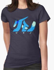 ケモノ - [電子 Edition] Womens Fitted T-Shirt