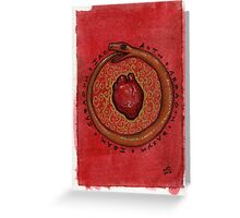 Ouroboros 1 Greeting Card