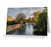 Cambridge Greeting Card