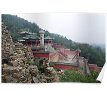 The Summer Palace. Beijing, China. Poster