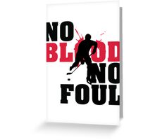 Hockey: No blood no foul Greeting Card