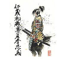 Samurai painting with Calligraphy 7 Virtues of Samurai Photographic Print