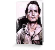 Peter Venkman from Ghostbusters Greeting Card
