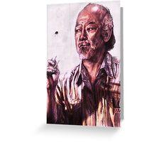 Mr. Miyagi from Karate Kid Greeting Card